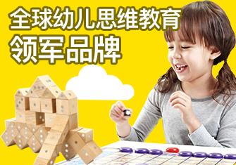 金拇指国际幼儿教育