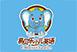 易贝乐少儿英语,中高端少儿英语领创银河国际网站