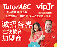 TutorABC在线英语