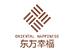 东方幸福国际母婴会所,打造母婴行业神话