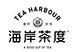 海岸茶度,高颜值果汁茶饮品品牌