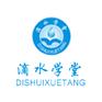 滴水(shui)學堂(tang)