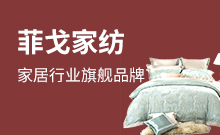 菲pin)曇曳 /></a>   <p><strong>菲pin)曇曳/strong><a href=