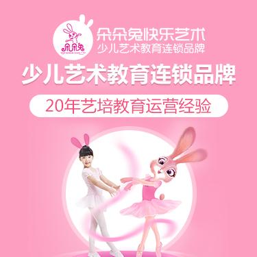 朵朵兔舞蹈
